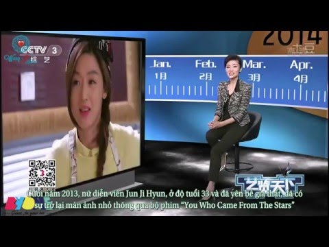 [Vietsub] [NEWS] Entertainment World Wide Artist Profile Gianna Jun (Jun Ji Hyun)