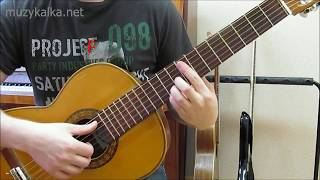 В. Стрыкало - Наше лето, разбор соло на гитаре, аккорды