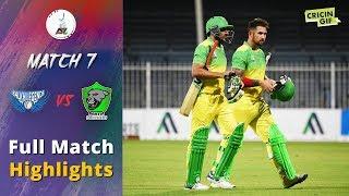APLT20 2018 M7: Balkh Legends v Paktia Panthers Full highlights - Afghanistan Premier League T20