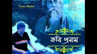 Tomar Pujar chhale Tomay Bhule Thaki