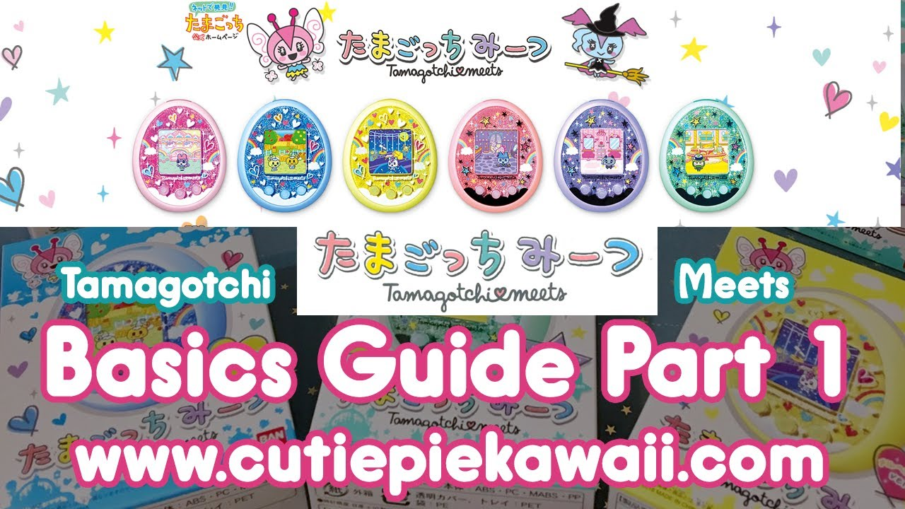 Tamagotchi Meets Basic Start Up Guide Part 1 How To Play Japanese Tamagotchi Meets Youtube