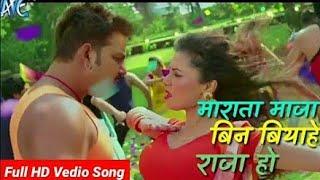 Mara Tara Maza Bola Kahe Bin Biyahe Raja Ho | Wanted Movie | Pawan Singh | Full Song