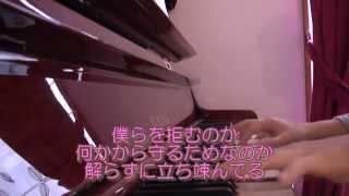 娘が大好きな米津玄師の『Flowerwall』をピアノで弾いてみました。