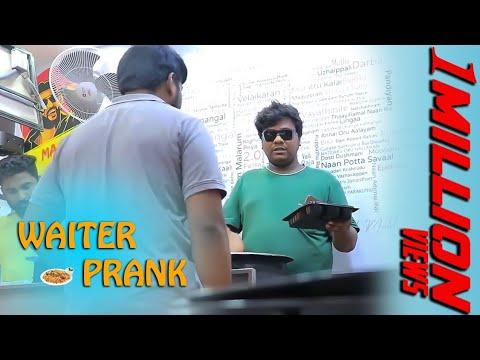 Waiter Prank   Prankster Rahul Super Star Shop    Tamil Prank   PSR 2020