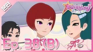[샤이닝스타 본편] 38화(B) - 아슬아슬♪ 모두 함께 트레이닝! - Episode 38(B) -Risky, risky! Training together!