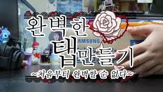 [리뷰] 갤럭시탭 S7…