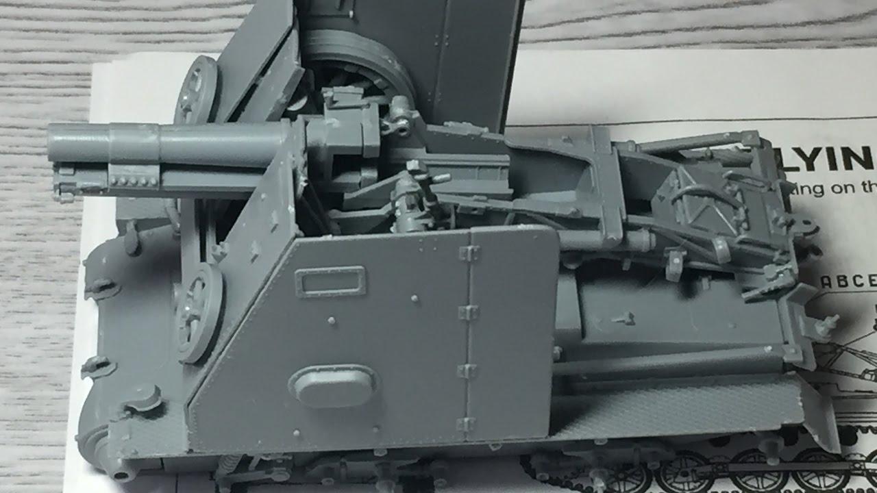бутса, фото колесного танка бисмарк привлекательное качество