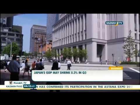 Japan's GDP may shrink 0.3% in Q3 - Kazakh TV