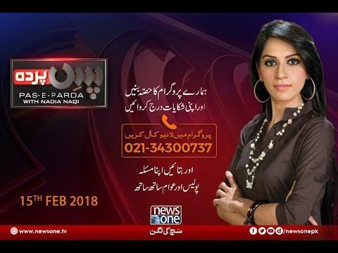 Pas e Parda   15-Fabruary-2018   SP   Jamshed Town   Karachi   Dr Rizwan Ahmed  