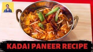 Kadhai Paneer Recipe in Hindi by Manju Mittal   ManjuMittal Cookery House   कढ़ाई पनीर रेसिपी