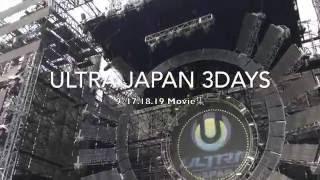 ULTRA JAPAN 2016 総集編