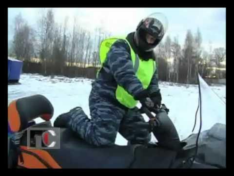 видео: Инспекция гостехнадзора Тверской области, снегоход 2012