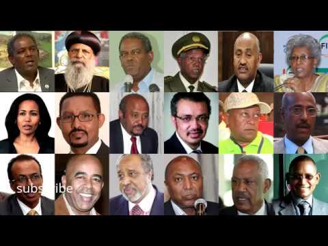 documentary us policy ethiopia a failed state