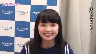 DVD・BD『黒宮れい 天真爛漫 Part6』発売記念イベント ***最新グラビ...