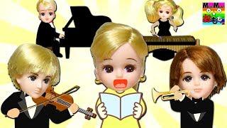 リカちゃん おもちゃ ハルトのお店で運命の出会い♪ 耳をすませばヴァイオリンの音が聞こえてくるよ★友達と楽器演奏して音楽会☆おうち ハウス おもちゅーぶ