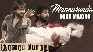 Thara Local Kuthu Song Making From Soorarai Pottru | Ekadesi | Suriya | GV Prakash