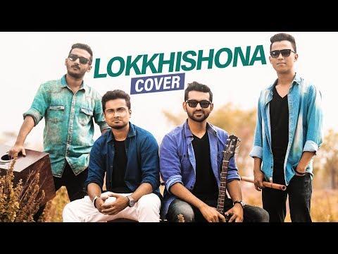 GAAN FRIENDZ - LokkhiShona (cover) | Tamim Mridha | Shouvik Ahmed | Jodi Ekdin | Hridoy Khan