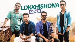 LokkhiShona Cover GAAN FRIENDZ Mp3 Song Download
