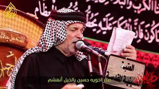 نزله عزاء الاربعين/عزاء النجف المهيب/هادي مريطي 20 صفر1441 ه