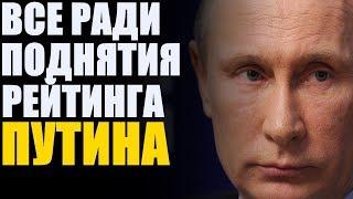 Будет ли принесена в жертву «Единая Россия»