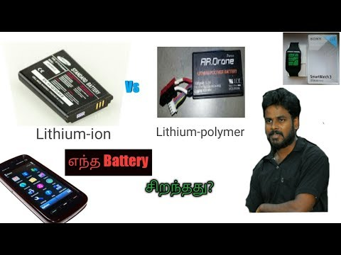 Lithium - Ion Vs Lithium Polymer battery which one is better?