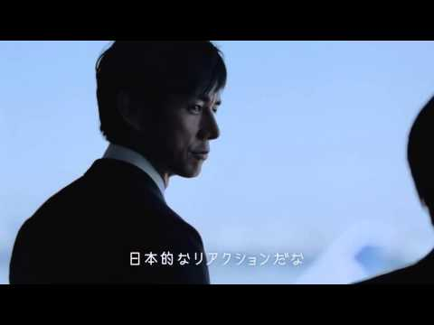 ANA Banned Commercial - All Nippon Airways Japan TV CM - pub Japon