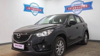 Mazda CX 5 2014 2.0 150лс (Единый Центр Автомобилей)