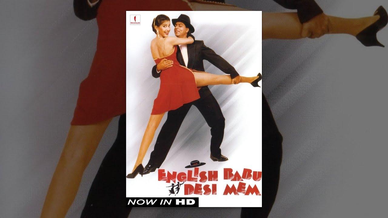 English Babu Desi Mem | Netflix