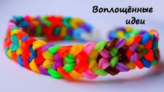 Браслет SNAKE из резинок на РОГАТКЕ/SNAKE bracelet/Простой и широкий начинающим/loom bands