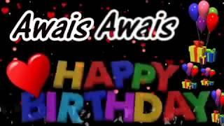 Awais Happy Birthday Song With Name | Awais Happy Birthday Song | Happy Birthday Song.mp3