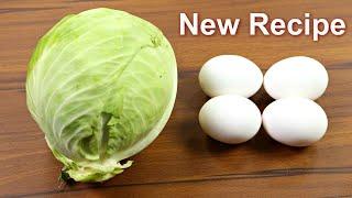 पत्तागोभी और अंडे की नयी रेसिपी जो आपने पहले नहीं बनाई होगी | Cabbage Egg Fry | Egg Recipe | Kabita