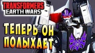 РОДИМУС ЮНИКРОНУС ПОЛЫХАЕТ Трансформеры Войны на Земле Transformers Earth Wars 82