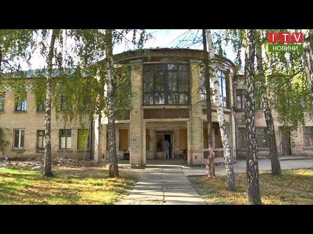 Ірпінь викупив у приватників приміщення під Гостомельську школу.