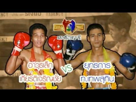ทัศนะศึกมวยไทย 7 สีวันอาทิตย์ที่ 13 เมษายน 2557 เวลา 12.145  น. พร้อมฟอร์มหลัง
