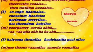 kalyaana thennilaa karaoke for female(thaven)