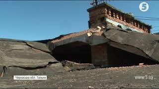 Просто неба залишилися 30 родин у місті Тальне