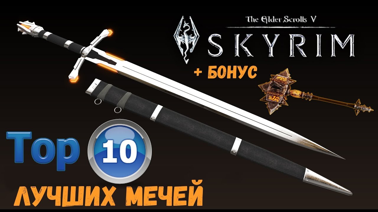 Skyrim XPMSE, DSR, HDT Physics and Equipment/Sling Clipping