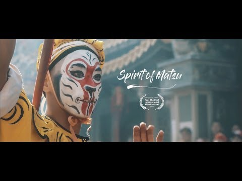 Spirit of Matsu | Cinematic | Sony a6500 w/ Sigma 16mm 1.4 DC DN