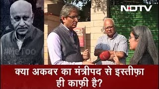 Prime Time With Ravish Kumar, Oct 18, 2018 | MJ Akbar Asked to Record Statement in Court on Oct 31