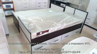 Модульная система Сакура. Кровать 0,9 м с ящиками БТС