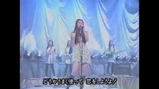 観月ありさ Happy wake up 1994-10-20