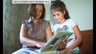 Семилетняя девочка из Калининграда нуждается в помощи в борьбе с сахарным диабетом