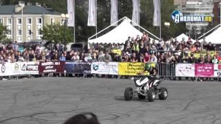 Трюки на квадроцикле