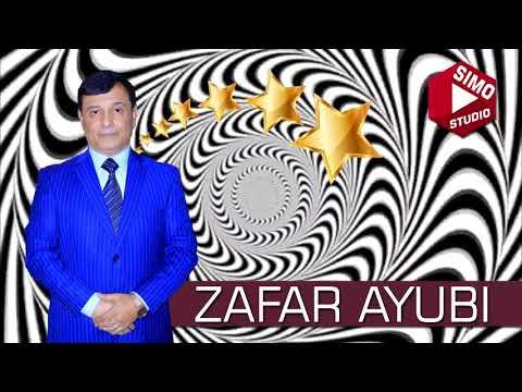 Зафар Аюби - Чашмакотай хумор (2018)HD
