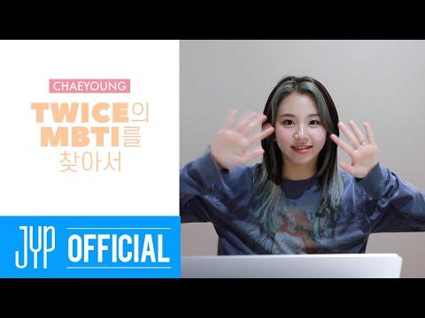 "TWICE TV ""Finding TWICE's MBTI"" EP. CHAEYOUNG"