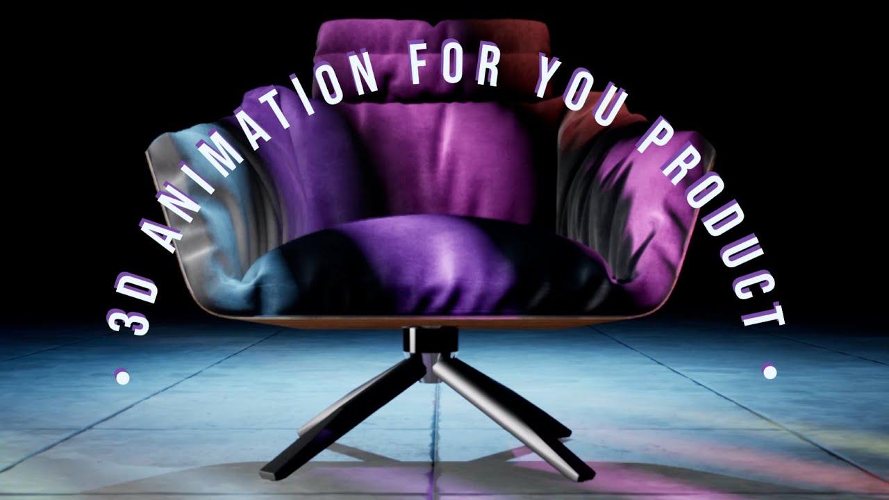 Реклама мебели, презентация продукта. Моделирование и анимация.