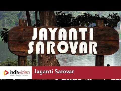 Jayanti Sarovar in Jamshedpur