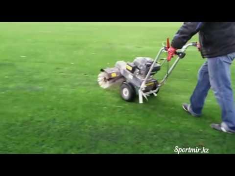 Вопрос: Как почистить искусственную траву?