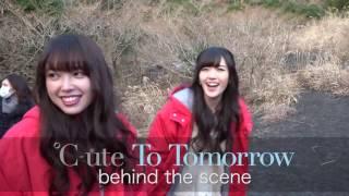 ℃-ute メイキングV「To Tomorrow/ファイナルスコール/The Curtain Rises」ダイジェスト