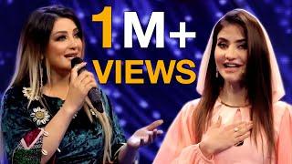 Helal Eid Concert With Ghezaal Enayat / کنسرت هلال عید با غزال عنایت